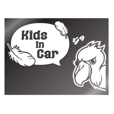 ひょっこりハシビロコウ カッティングステッカー デカール (白, Kids in Car)