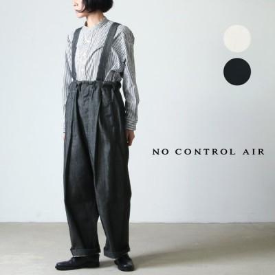NO CONTROL AIR (ノーコントロールエアー) FIRMUM 9.5oz硫化スラブデニム サスペンダーパンツ