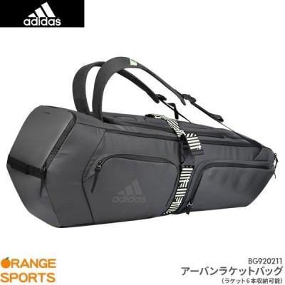 アディダス バドミントン アーバンラケットバッグ 6本入 U7 6 Racket Bag BG920211 バドミントンラケット6本収納可能 グレー adidas