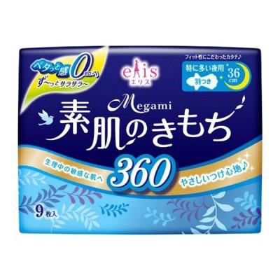 AC39 大王製紙 エリス Megami 素肌のきもち 特に多い夜用 360 羽つき 9枚入