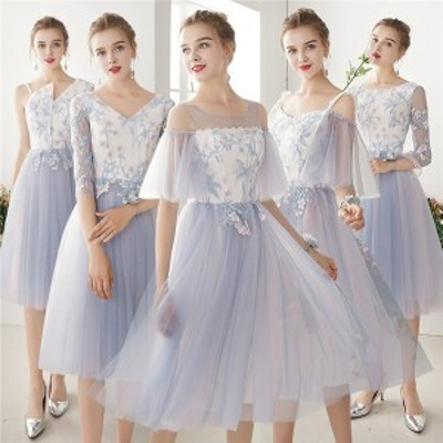 ブライズメイド ドレス ミモレドレス ミディアム パーティードレス パープル 締め上げタイプ 袖あり 大きいサイズ ワンピース フォーマル