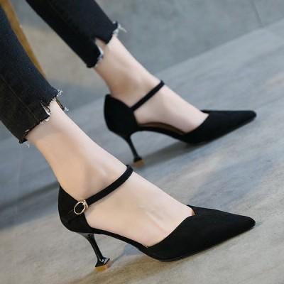 ヒール7.5cm/サイズ22-24.5cm パンプス ヒール 痛くない ハイヒール レディース パーティー 結婚式 アンクルストラップ レディースシューズ 靴