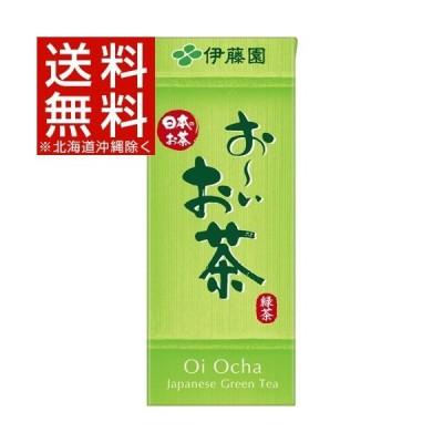 伊藤園 おーいお茶 緑茶 紙パック ( 250ml*24本入 )/ お〜いお茶