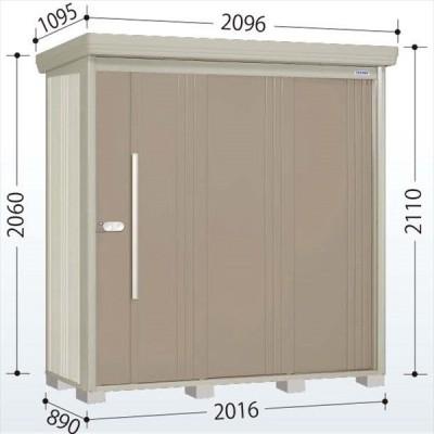 物置 屋外 おしゃれ タクボ物置 ND/ストックマン ND-2008 一般型 標準屋根 『追加金額で工事可能』 カーボンブラウン