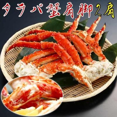 タラバ蟹 肩脚 2肩 ボイル 1Kg たらば 蟹 カニ かに 足のみ 脚 k910002