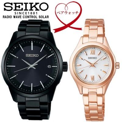 ペアウォッチ SEIKO セイコー 腕時計 2本 セレクション RADIO WAVE CONTROL SOLAR 電波ソーラー SBTM257 SWFH114