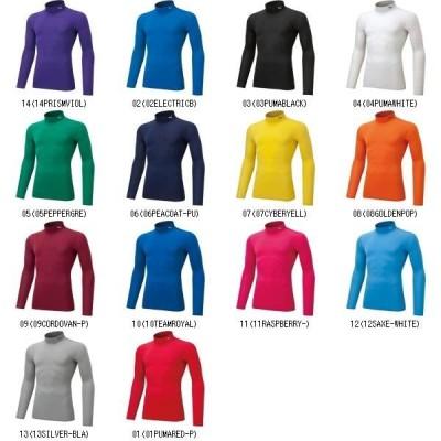 プーマ PUMA コンプレッションモックネックLSシャツ 656331 サッカーインナーシャツ
