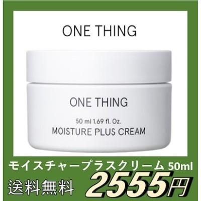 [ONE THING] Moisture Plus Cream 50ml/ Whitening