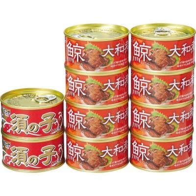 木の屋石巻水産 鯨大和煮缶詰食べ比べ10缶 001