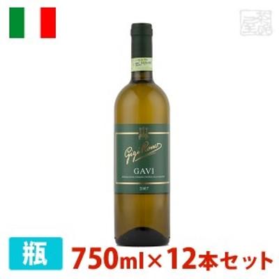 ジジ・ロッソ ガヴィ 750ml 12本セット 白ワイン 辛口 イタリア