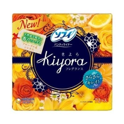 【あわせ買い2999円以上で送料無料】ソフィ Kiyora(きよら) フレグランス フローラル&シトラスの香り 72枚