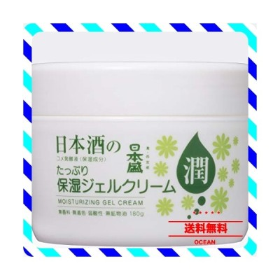 日本盛 日本酒の保湿ジェルクリーム 180g(無香料 無着色 オールインワン)