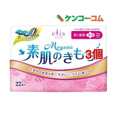 エリス Megami 素肌のきもち 多い昼用 羽つき ( 22枚入*3コセット )/ elis(エリス) ( 生理用品 )