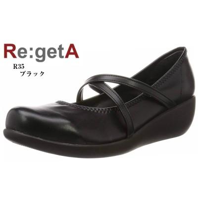 ウェッジヒールカジュアルコンフォートパンプス(リゲッタ)Re:getA  R35 レディス リゲッタ定番のウェッジパンプスは、スタイリッシュなフォルムで美脚効果あり 日本製(ブラック×M(23.0cm〜23.5.cm))