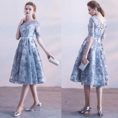 大きいサイズ 結婚式 ドレス パーティードレス お呼ばれ ワンピース 二次会 ドレス Aライン ブライズメイド 五分袖