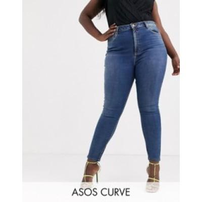 エイソス レディース デニムパンツ ボトムス ASOS DESIGN Curve Ridley high waisted skinny jeans in extreme dark stonewash blue Blue