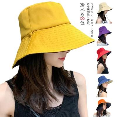 UVカット帽子 つば広 紫外線対策 2way 両面使え 小顔効果 レディース 日よけ帽子  マジックテープ調節 あご紐 風で飛ばない 紫外線カット折りたたみ 携帯便利 アウトドア 自転車 春夏 日焼け
