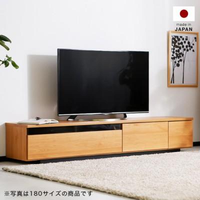 [幅90-240] 日本製 ローテレビ台 50V型対応 完成品 木製 切り離し可能