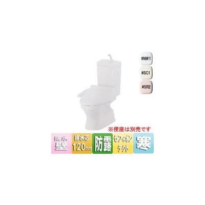 TOTO 組み合わせトイレ CFS367シリーズ CFS367BPN
