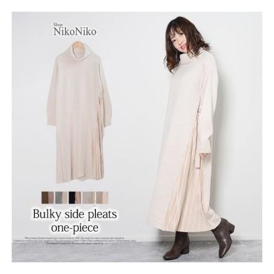 ShopNikoNiko バルキーサイドプリーツワンピース ワンピース ニットワンピ ワンピ タートル プリーツ ロング シンプル 上品 大人レディース 韓国ファッション ベージュ フリー レディース