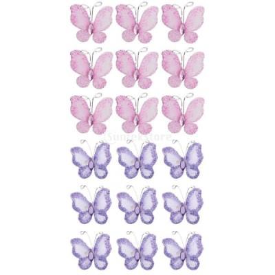 100本の有線メッシュストッキンググリッター蝶の結婚式の工芸品の装飾