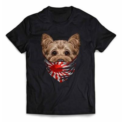 【ヨークシャテリア ドッグ 犬 いぬ 日本 JAPAN バンダナ】メンズ 半袖 Tシャツ by Fox Republic