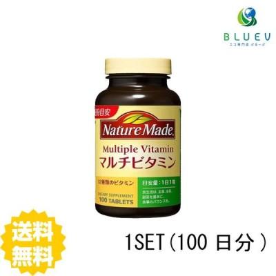 大塚製薬 NATURE MADE ネイチャーメイド マルチビタミン 100日分(100粒) ×1セット