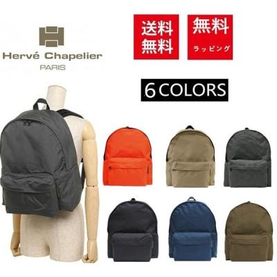 Herve Chapelier エルベシャプリエ 978N コーデュラデイパック Lサイズ リュックサック バックパック バッグ レディース Daypack