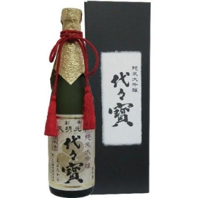 【単品】越つかの酒造 代々寶 純米大吟醸 720ml