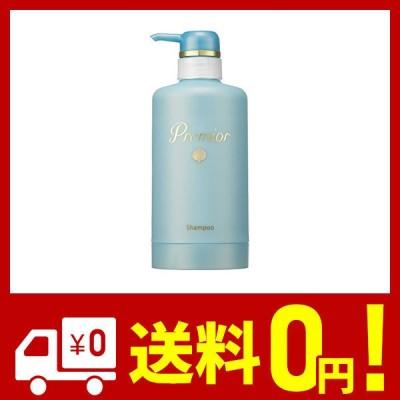 ラサーナ プレミオール シャンプー 詰め替え用 専用 空ボトル (シャンプー別売り)