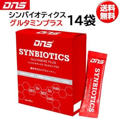 DNS(ディーエヌエス) シンバイオティクス グルタミンプラス 5.1g×14袋(dns)(あすつく即納)