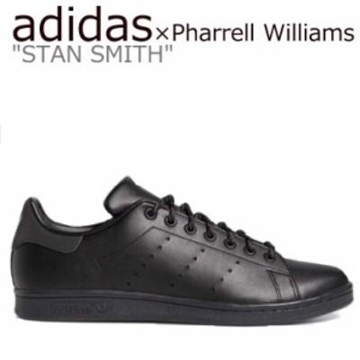アディダス スタンスミス スニーカー adidas STAN SMITH Pharrell Williams スタンスミス ファレル ウィリアムス GY4980 シューズ
