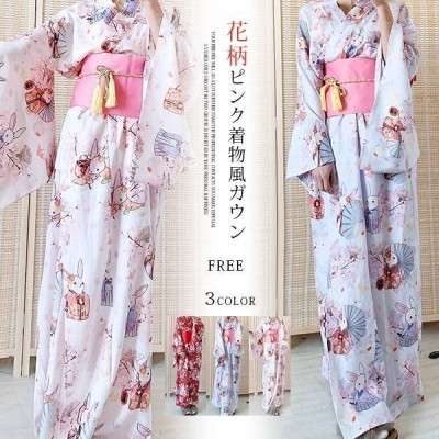花柄着物コスプレ和風浴衣コスチュームロング羽織和服桃の花模様願い兎日焼けどめの服和装ゆかたラン