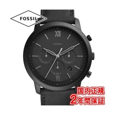 500円又は5%OFFクーポン有り!フォッシル 腕時計 メンズ ノイトラ クロノグラフ オールブラック レザー FOSSIL NEUTRA FS5503