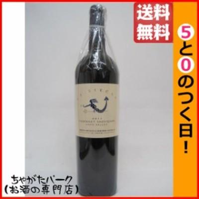 ラ シレーナ 2011 カベルネソーヴィニヨン 赤 750ml【赤ワイン アメリカ】 送料無料 ちゃがたパーク k_drink