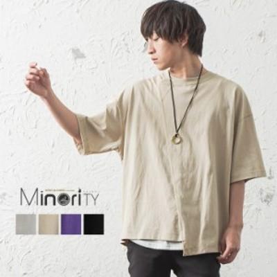 ビッグTシャツ メンズ ビッグシルエットTシャツ オーバーサイズ Tシャツ アシンメトリー トップス 半袖Tシャツ ドロップショルダー 切り