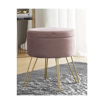 (新品) Ornavo Home Modern Round Velvet Storage Ottoman Foot Rest Stool/Seat with Gold Metal Legs & Tray Top Coffee Table - Blush