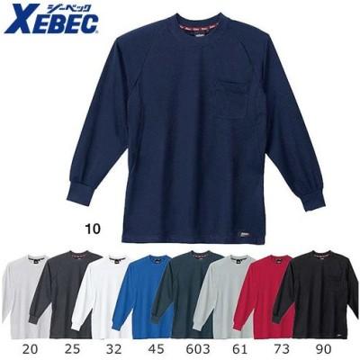 ジーベック XEBEC 6123 ハイブリッド 長袖Tシャツ 白 緑 赤 黒 通年 秋冬用 メンズ レディース 男女兼用 作業服 作業着