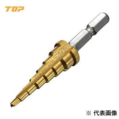 TOP トップ工業 電動ドリル用 インパクト対応 タップ下穴用ステップドリル ESD-412T