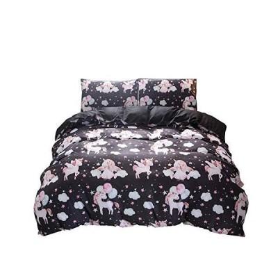 WINLIFE ユニコーン 掛け布団カバー 子供用 男の子 女の子 マイクロファイバー寝具 ジッパー布団カバー キング ブラック