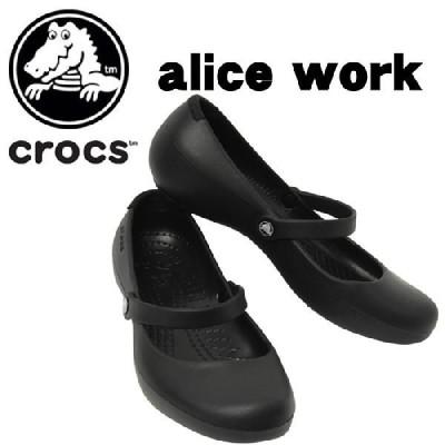 クロックス crocs alice work(アリスワーク) 働く女性の方に 正規品