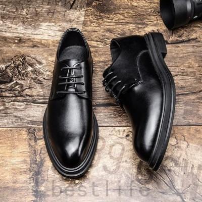 ビジネスシューズメンズ紳士靴快適革靴ローファードライビングシューズフォーマル歩きやすいイギリス風カジュアル美脚通勤