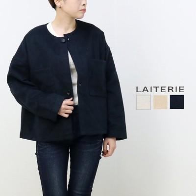 レイトリー LAITERIE コットンメルトンジャケット LC20312 レディース /返品・交換不可/SALE セール