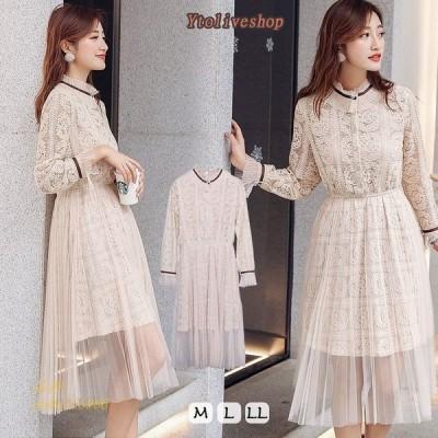 パーティードレス 大人 お呼ばれ ファッション フォーマル フォーマルドレス 大きいサイズ 服装 服 ドレス ワンピース 結婚式
