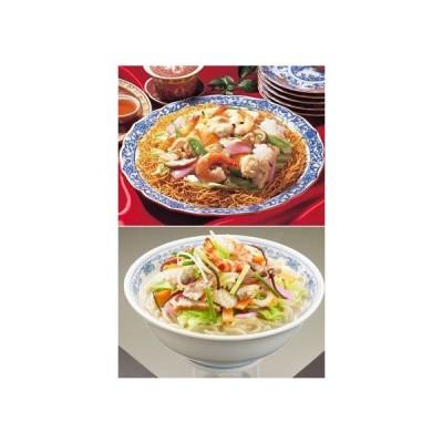 長崎県 ちゃんぽん 長崎ちゃんぽん・皿うどん詰め合せ (各6食入) T30