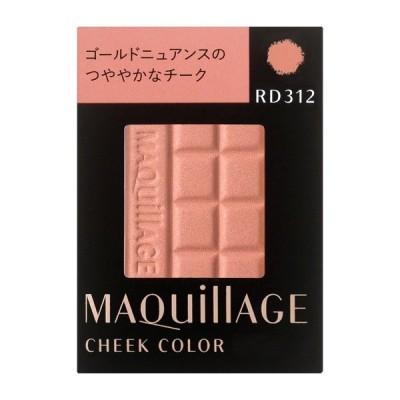 《資生堂》 マキアージュ チークカラー RD312 (レフィル) 5g