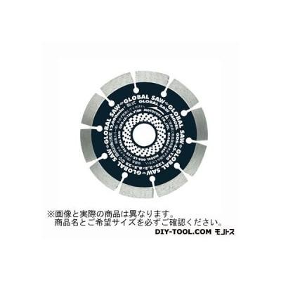 モトユキ グローバルソーコンクリート用 GDS-LS-105