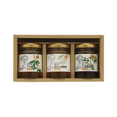 山田養蜂場 国産蜂蜜3本セット(ハニースプーン付)   S3−THA120