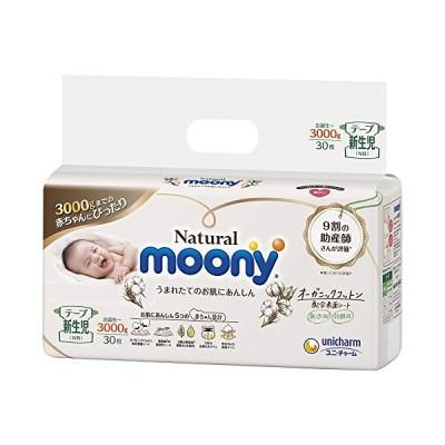 テープ 小さめ新生児サイズナチュラルムーニー オーガニックコットン オムツ (3000gまで)30枚