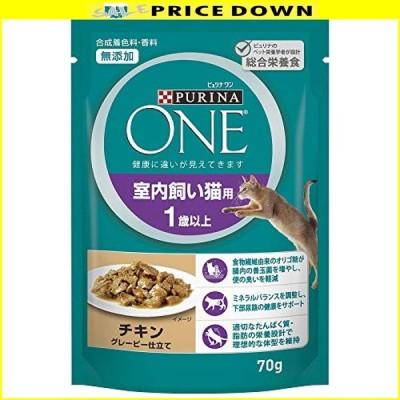 ピュリナ ワン キャットフード パウチ 室内飼い猫用 チキン グレービー仕立て 70g12個 (まとめ買い)